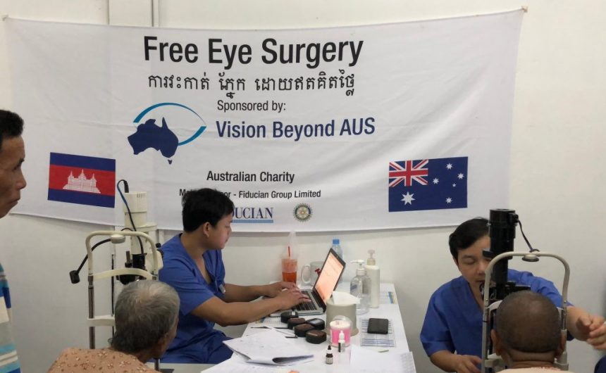Vision Beyond Aus:    If you can give the gift of eyesight, you can give new life.