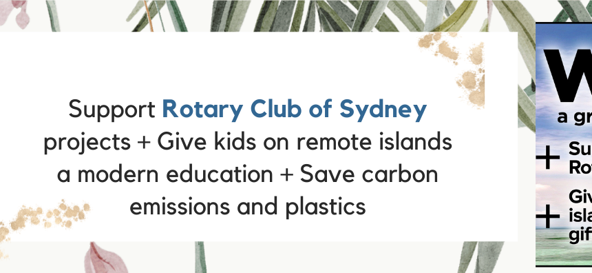 It's Raffle Time!  Support RCS local projects, give remote kids the gift of solar.